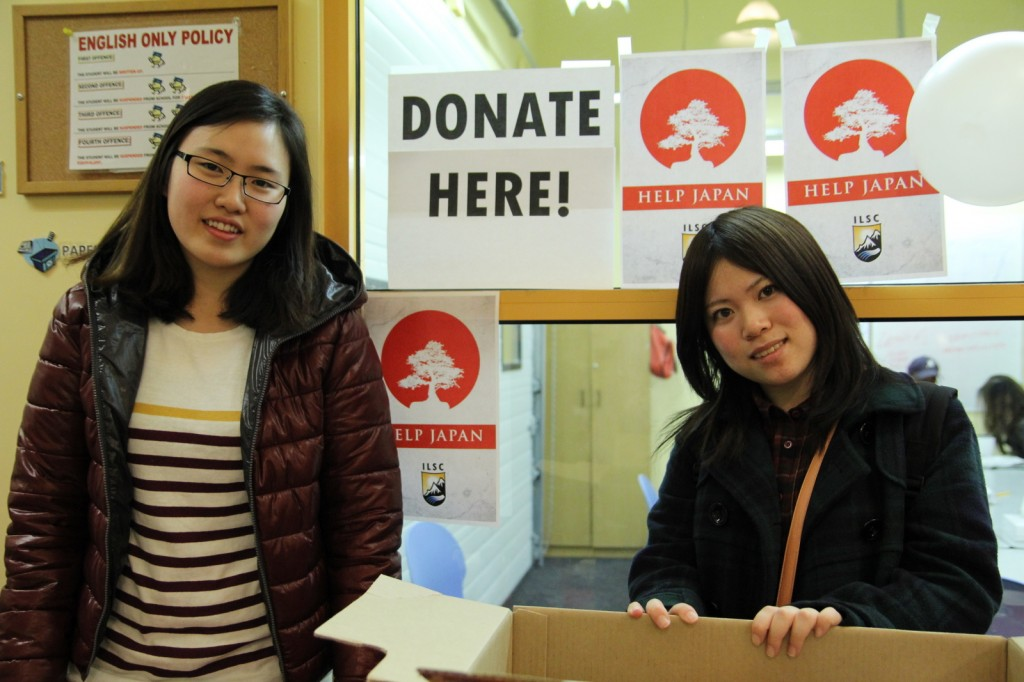 Help Japan Fundraiser