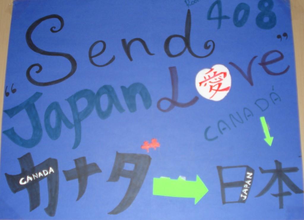 Send Japan Love